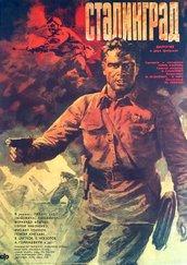 Война на западном направлении 1990  Советские фильмы