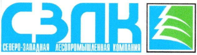 Северо западной лесопромышленной компания официальный сайт продвижение регионального сайта блог