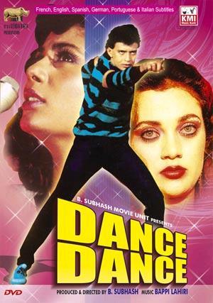 танцуй танцуй индийское кино мало кто знает