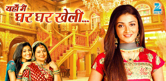 Yahan main ghar ghar kheli serial ringtone download