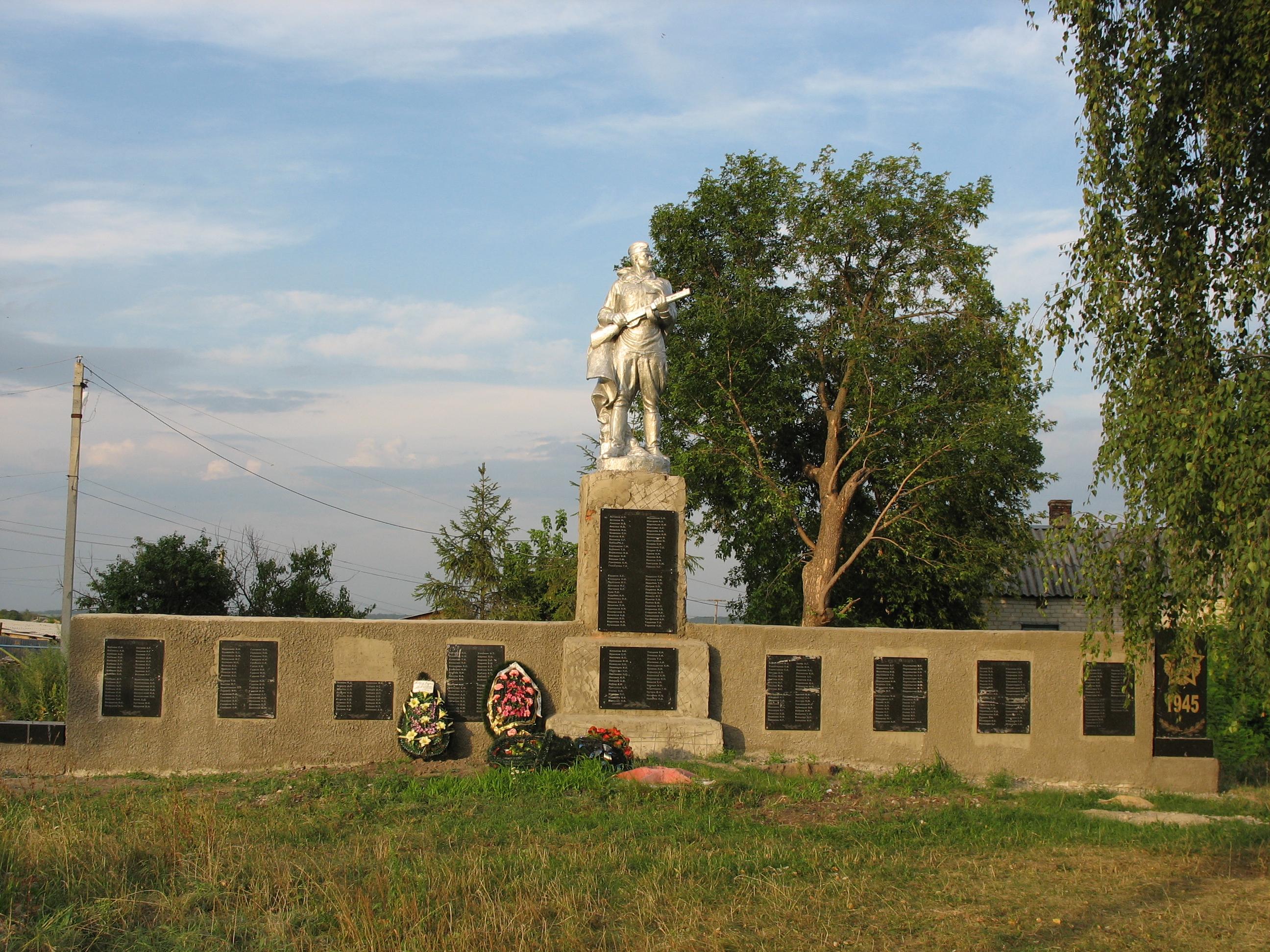 Воронежская обл, верхнехавский р-н, верхняя хава с 47317
