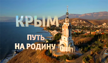 Crimea The Way Home Documentary by Andrey - YouTube