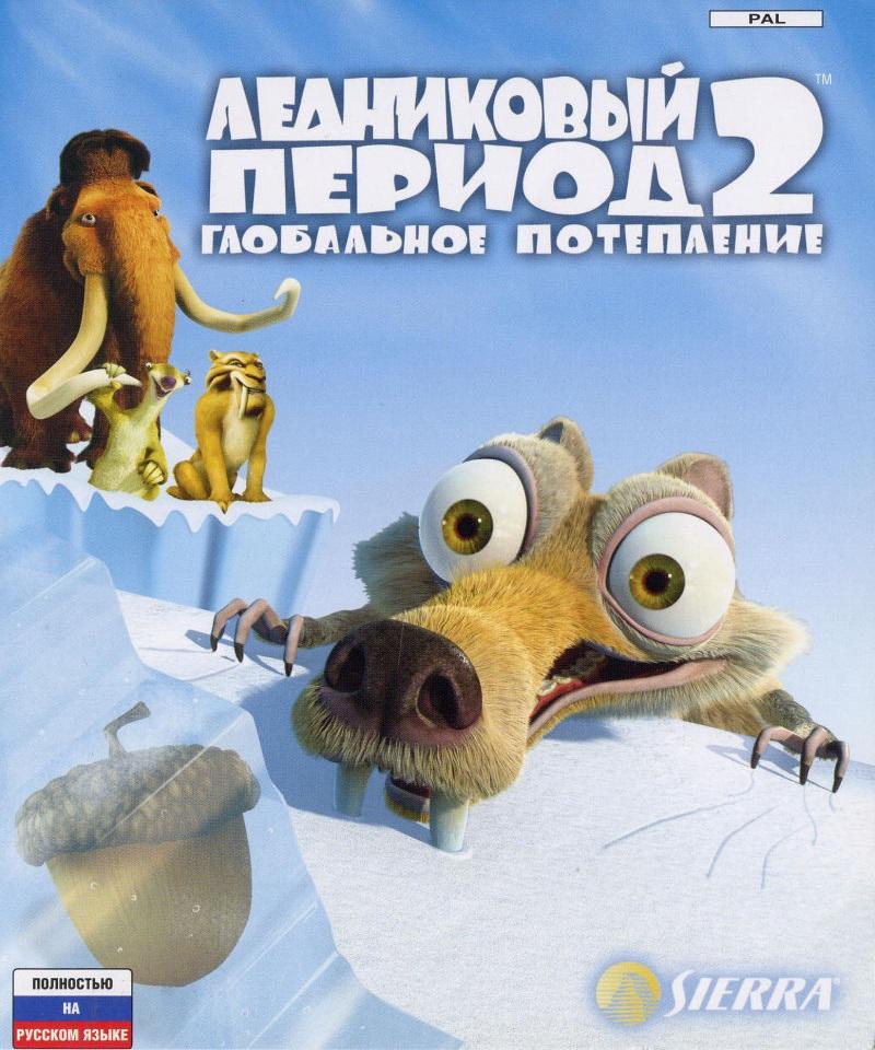 торрент Ice Age 2 скачать - фото 2