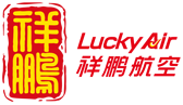 Lucky Air New Logo 2015.png