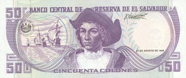 ElSalvadorP143-50Colones-1995-donatedsb_b.jpg