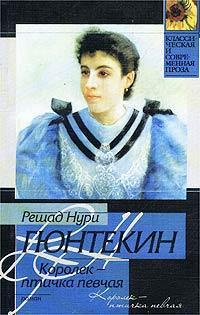 [Изображение: Korolek_ptichka_pevchaya.jpg]
