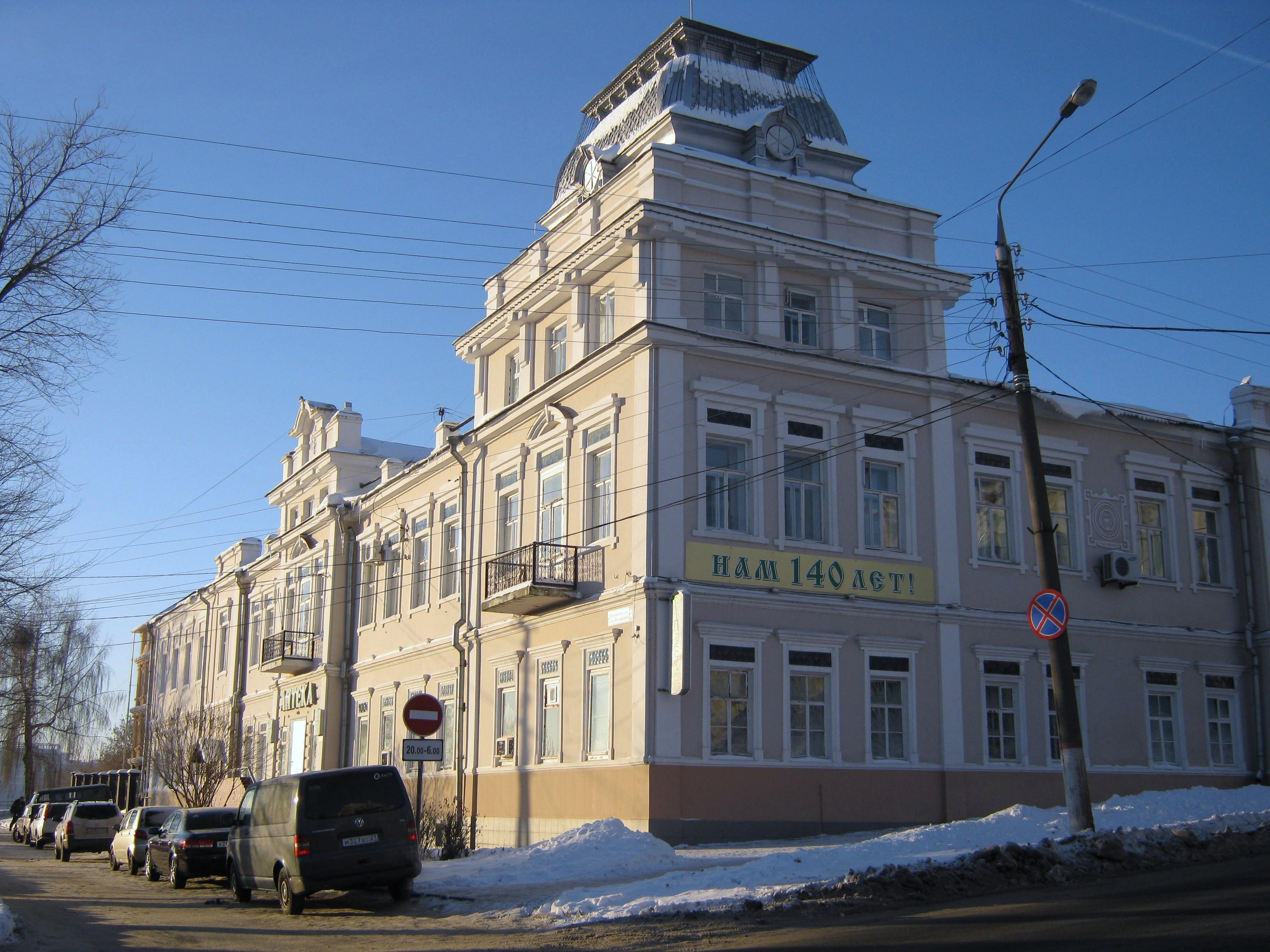 Озонотерапия Улица Гончарова Чебоксары лазерная эпиляция одесса цены