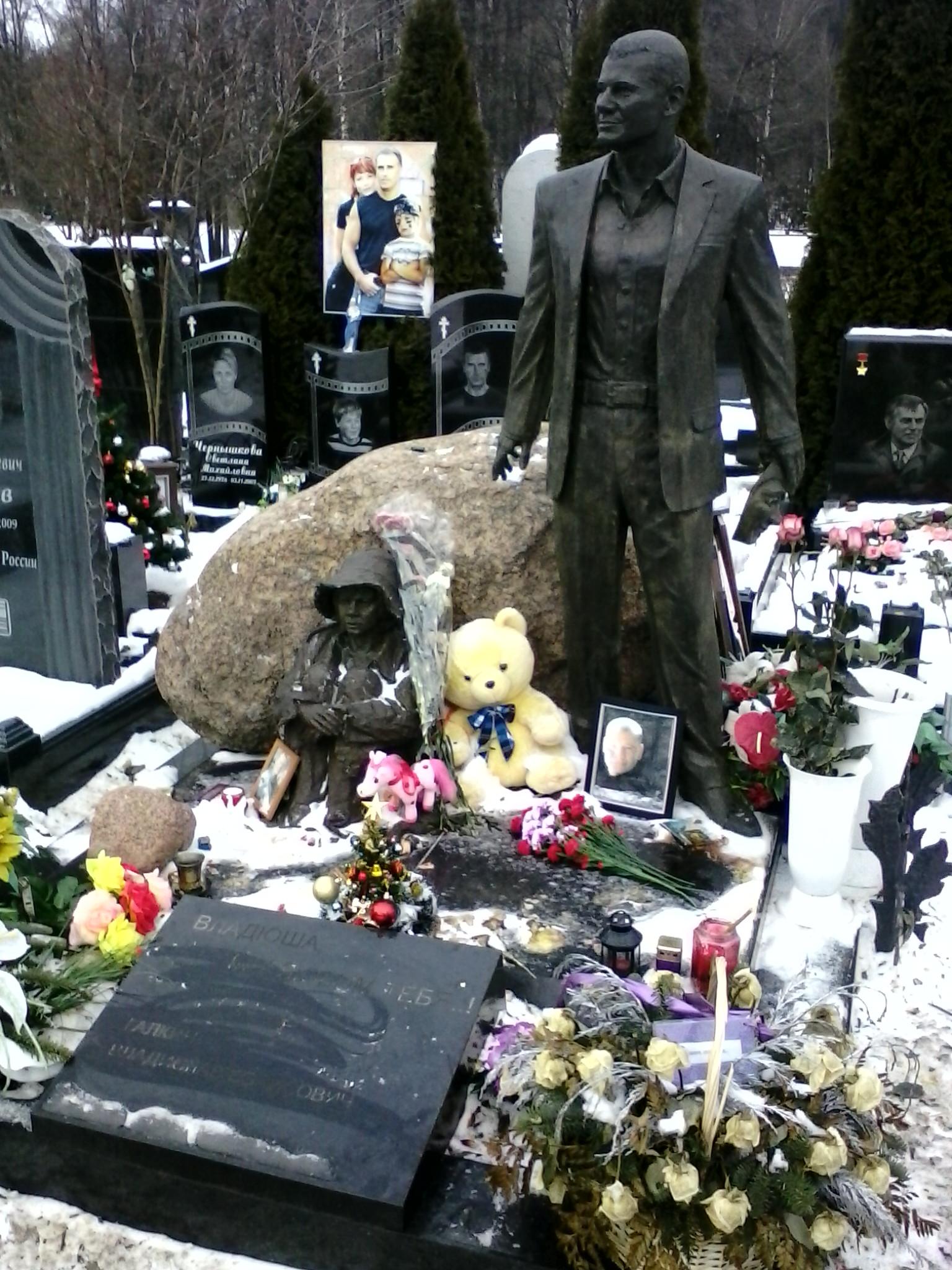 фото владислава галкина