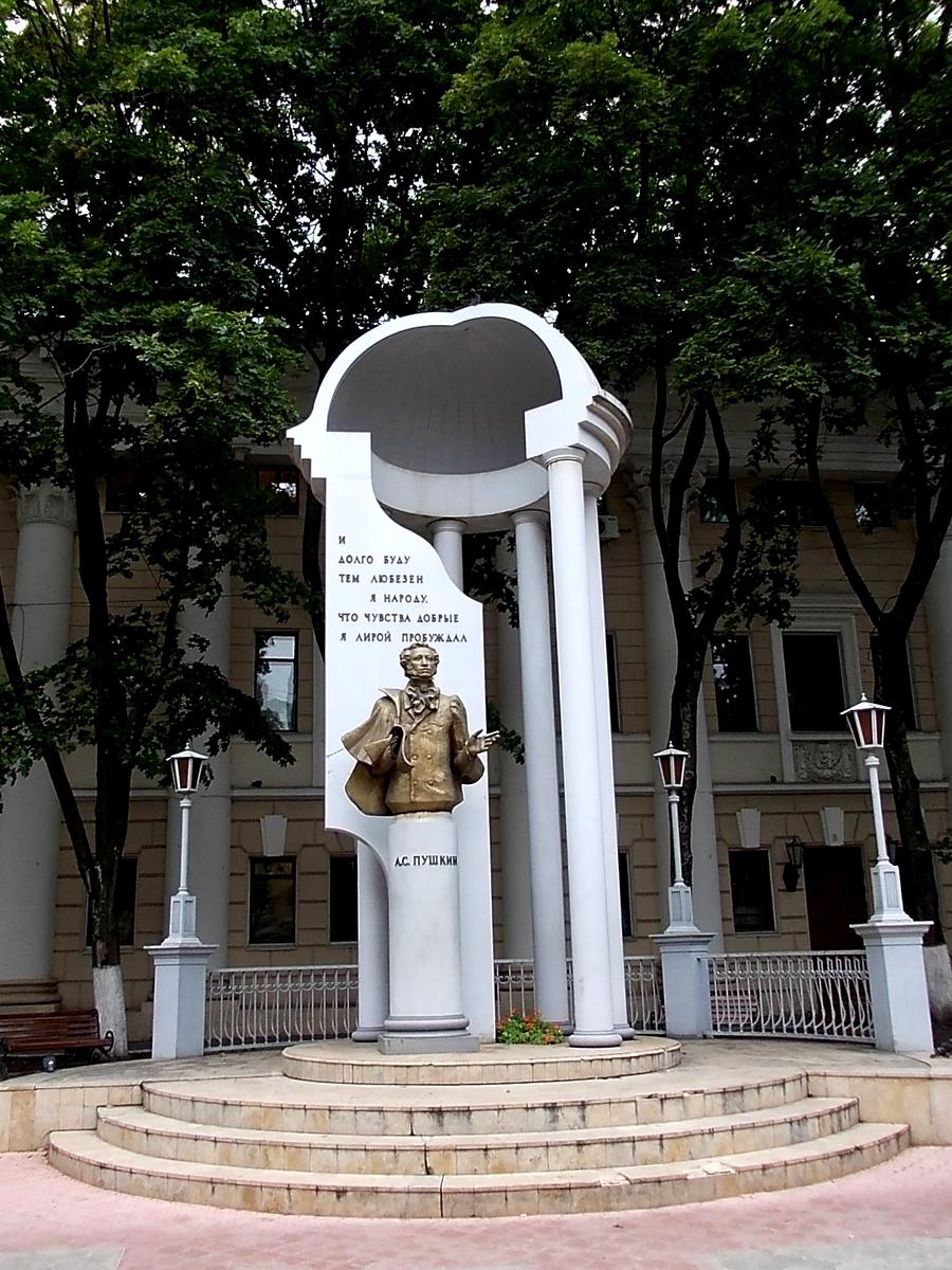 Памятник воронеж купить киров памятники из гранита 2018 резултати