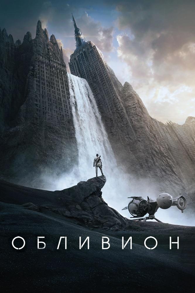 Скачать игру oblivion через торрент бесплатно на русском