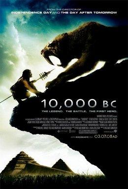 10 000 лет до нашей эры — Википедия