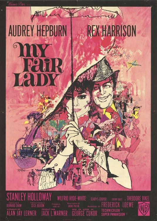 ����:My fair lady 1.jpg
