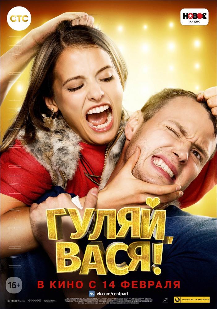 Фильм про сперминатор комедия
