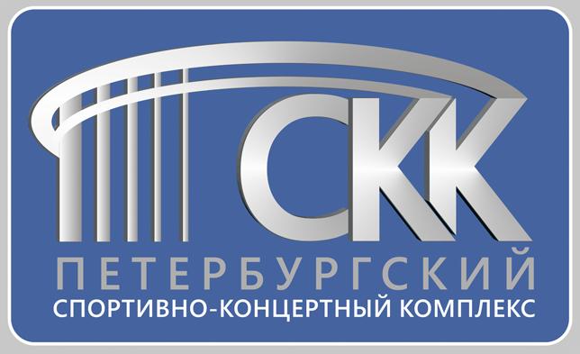 Петербургского СКК.