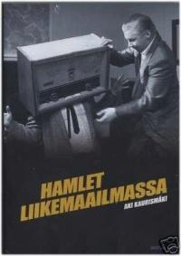 Гамлет идёт в бизнес — Википедия