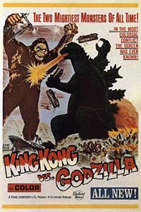 Кадры из фильма «Кинг-Конг» / 1976