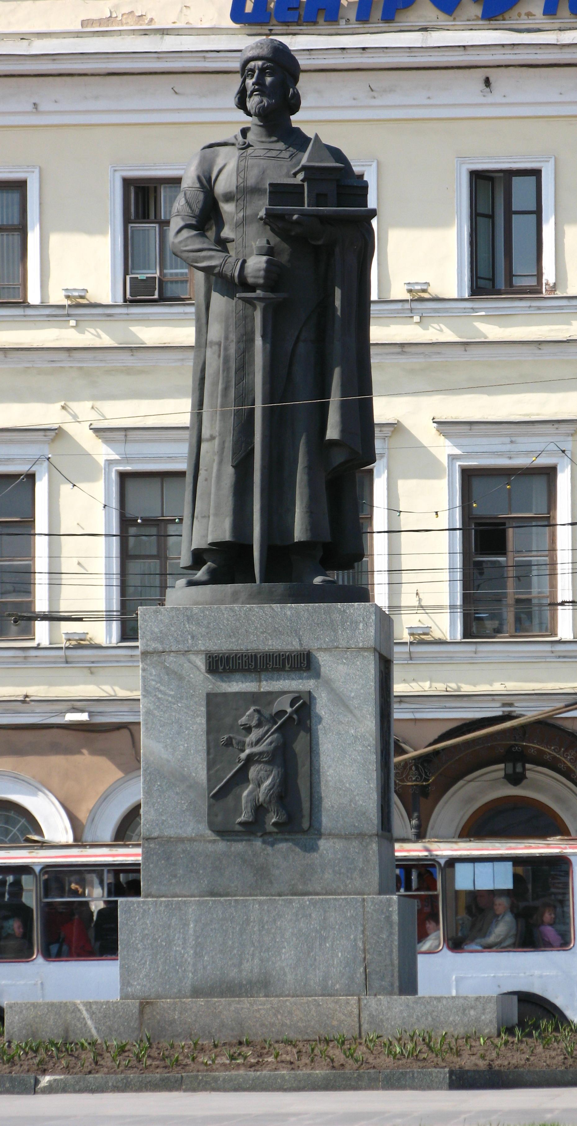Арт монумент ярославль памятники комплекс 18 века московская область