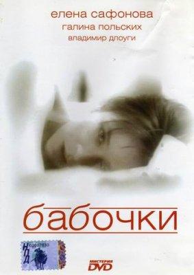 Длоуги, Владимир (актёр)   Википедия