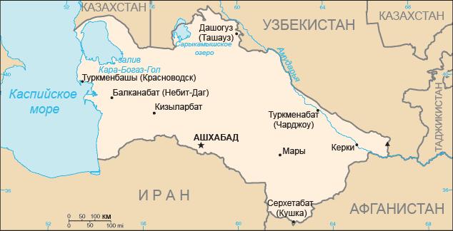 Карта Туркменистана с её