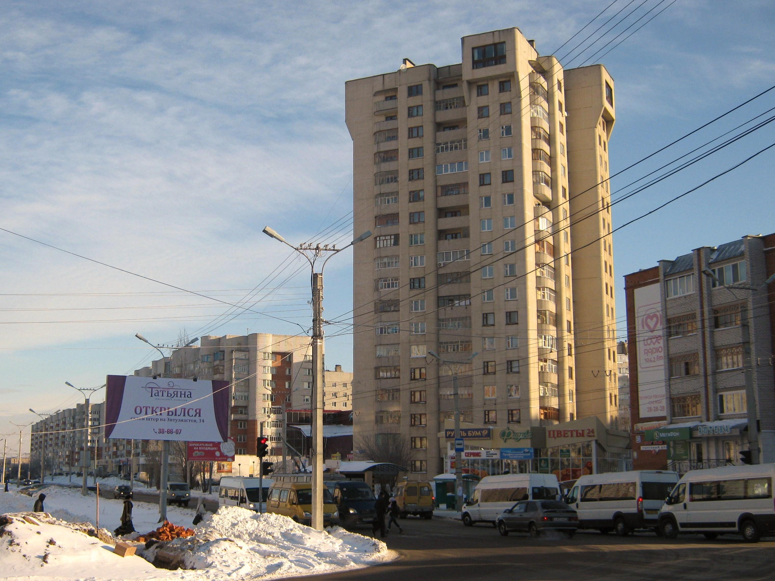 Диспорт Улица Радищева Чебоксары Микротоковая терапия Улица Чкалова Чебоксары