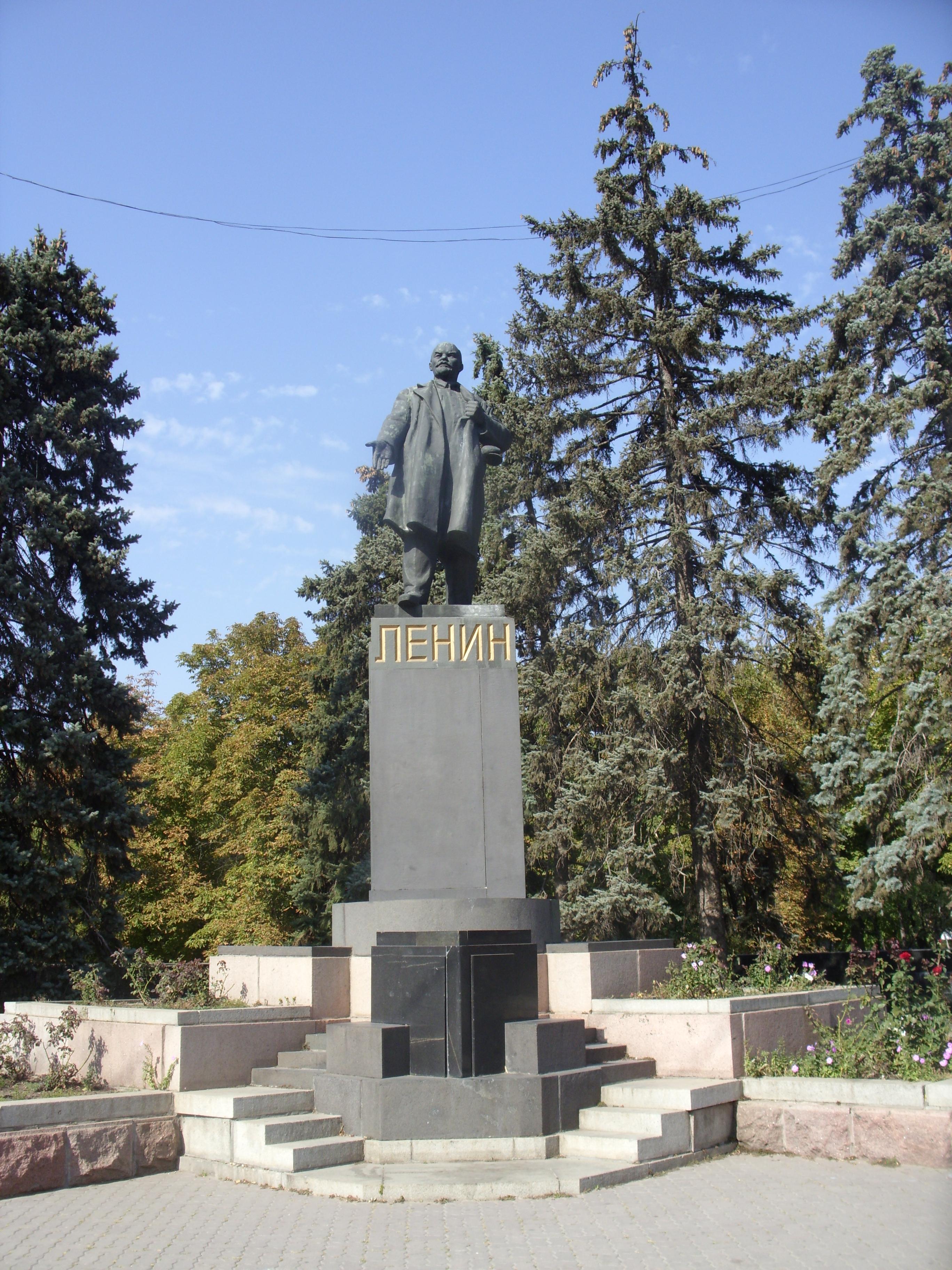 Эконом памятник Арка Городище ритуальная плита под памятник цена