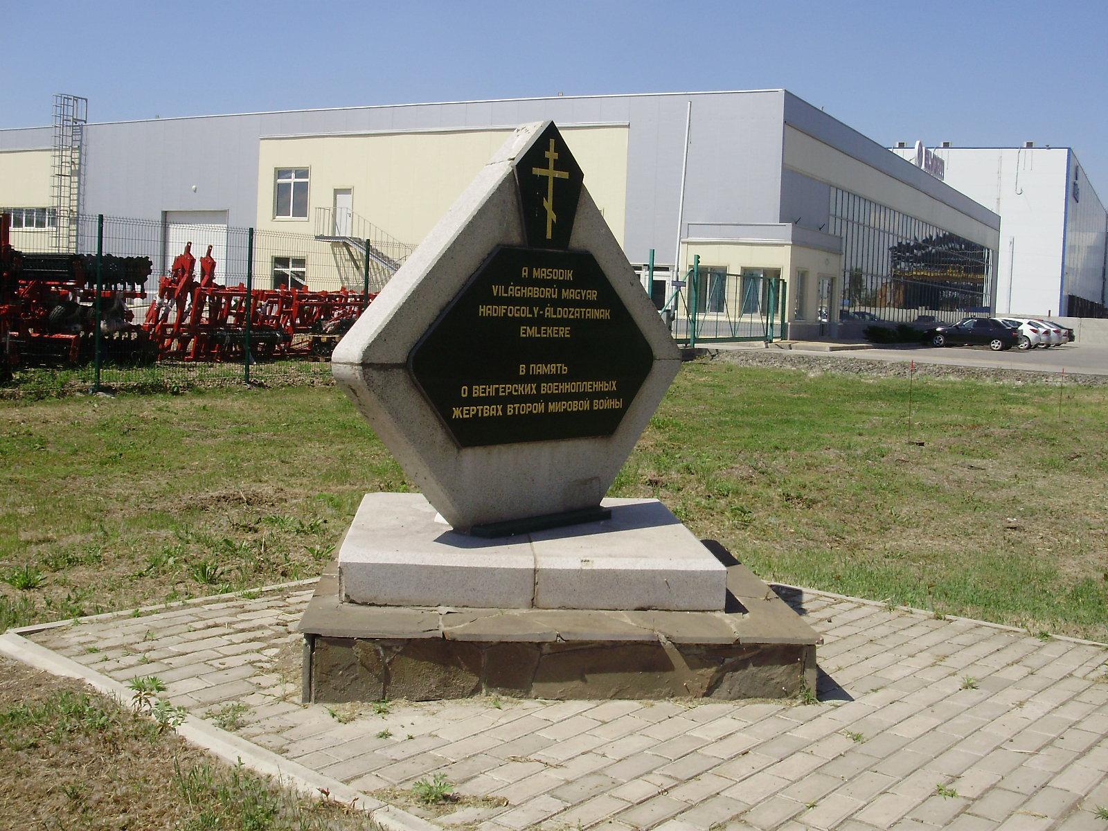 Мемориальный комплекс с крестом Бирюсинск