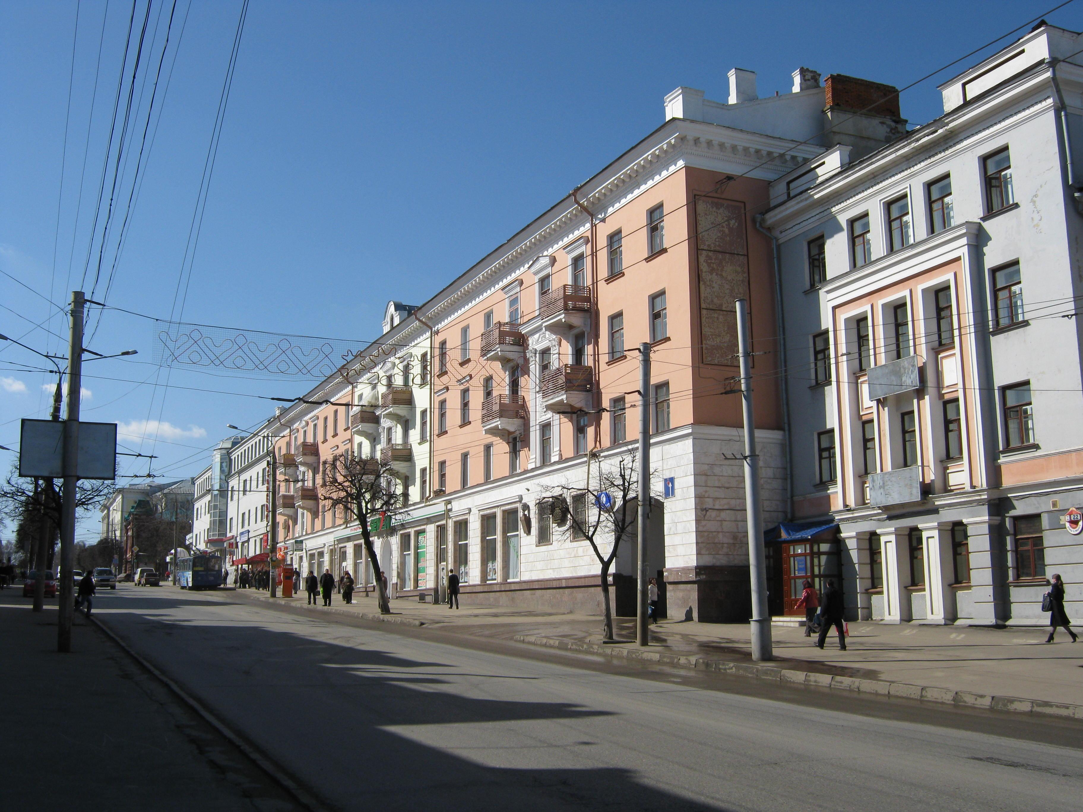 Улица Карла Маркса (Чебоксары) — Википедия 276fb9ef210