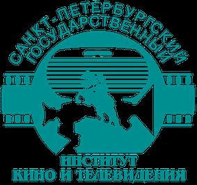 Заявка на дистанционное обучение в Санкт-Петербургский государственный институт кино и телевидения
