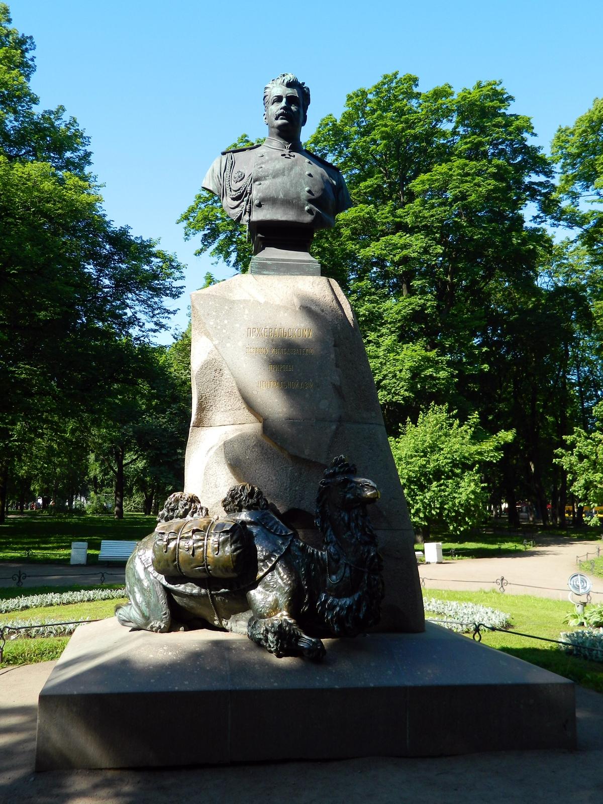 ирис картинки памятник пржевальскому виды разрешено разводить