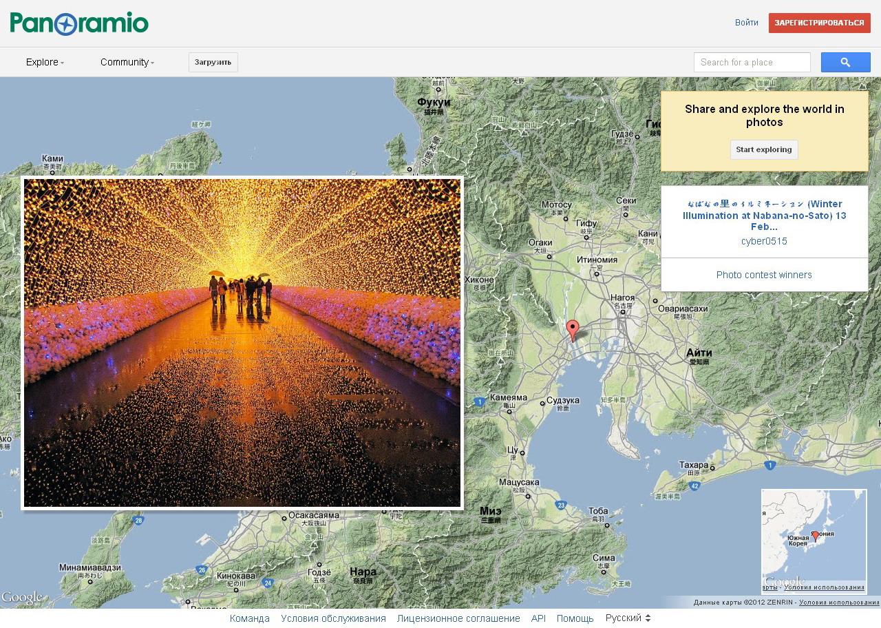 Хостинг фотографий википедия выбрать хостинг украине