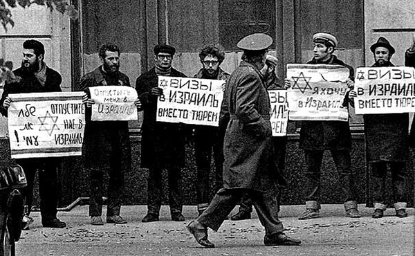 Картинки по запросу евреи отказники