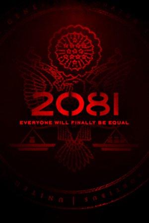 2081 (фильм)