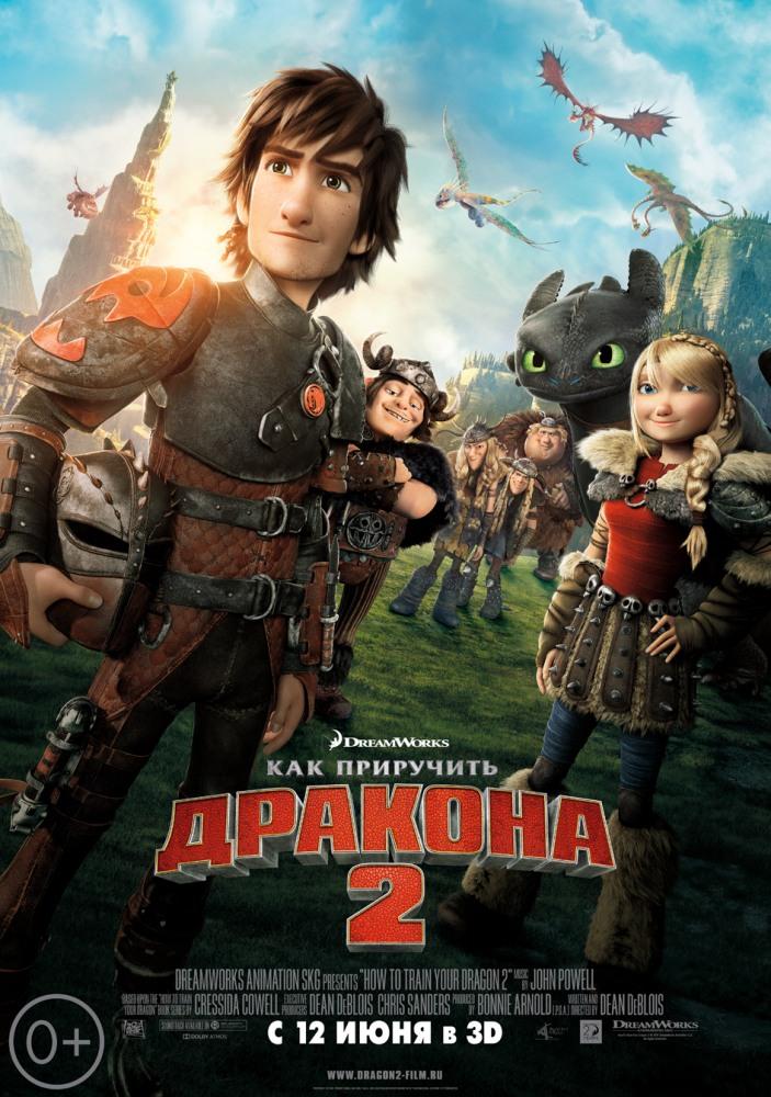 Форсаж 8 2017 смотреть фильм онлайн бесплатно в хорошем