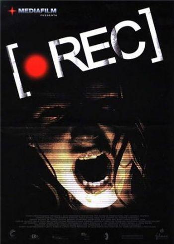 «Репортаж» — 2007
