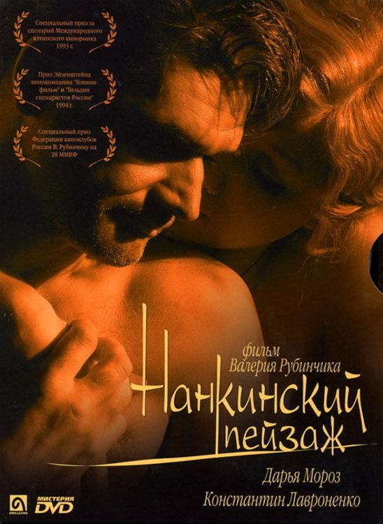 читать сценарии фильмов на русском
