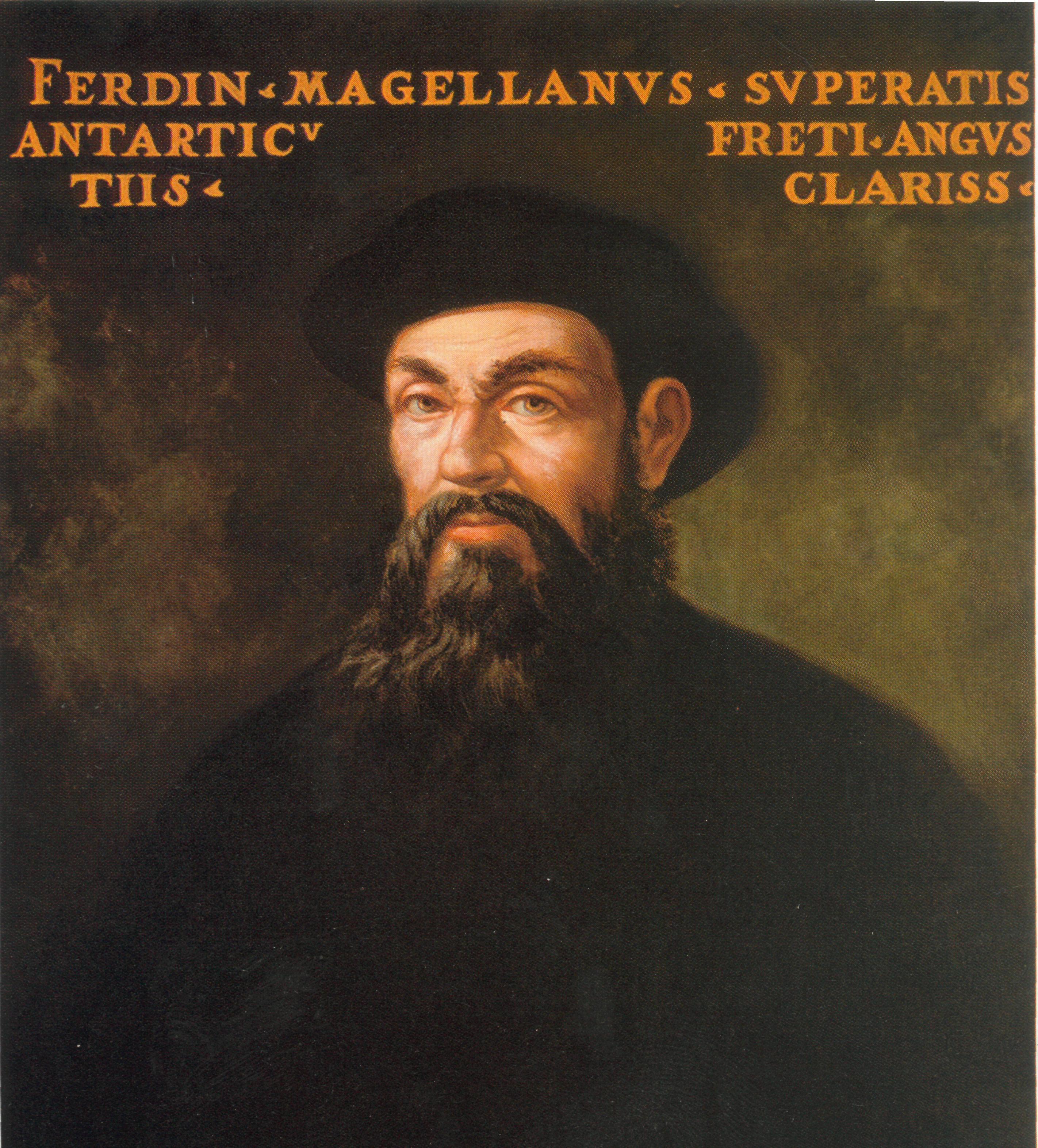 Доклад по географии о магеллане 7696