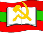 Pridnestrovie Communist Party logo.jpg