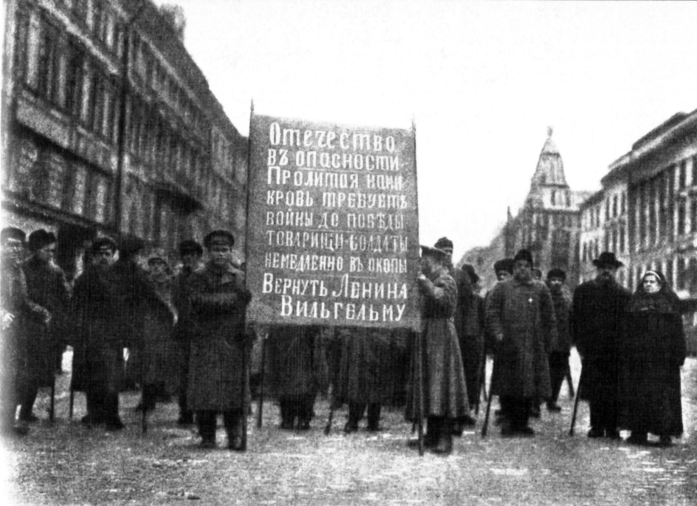 Вернуть-Ленина-Вильгельму.jpg