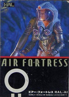 Air Fortress (cover).jpg