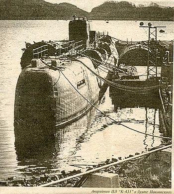 Файл:Аварийная К-431 в бухте Павловского.jpg