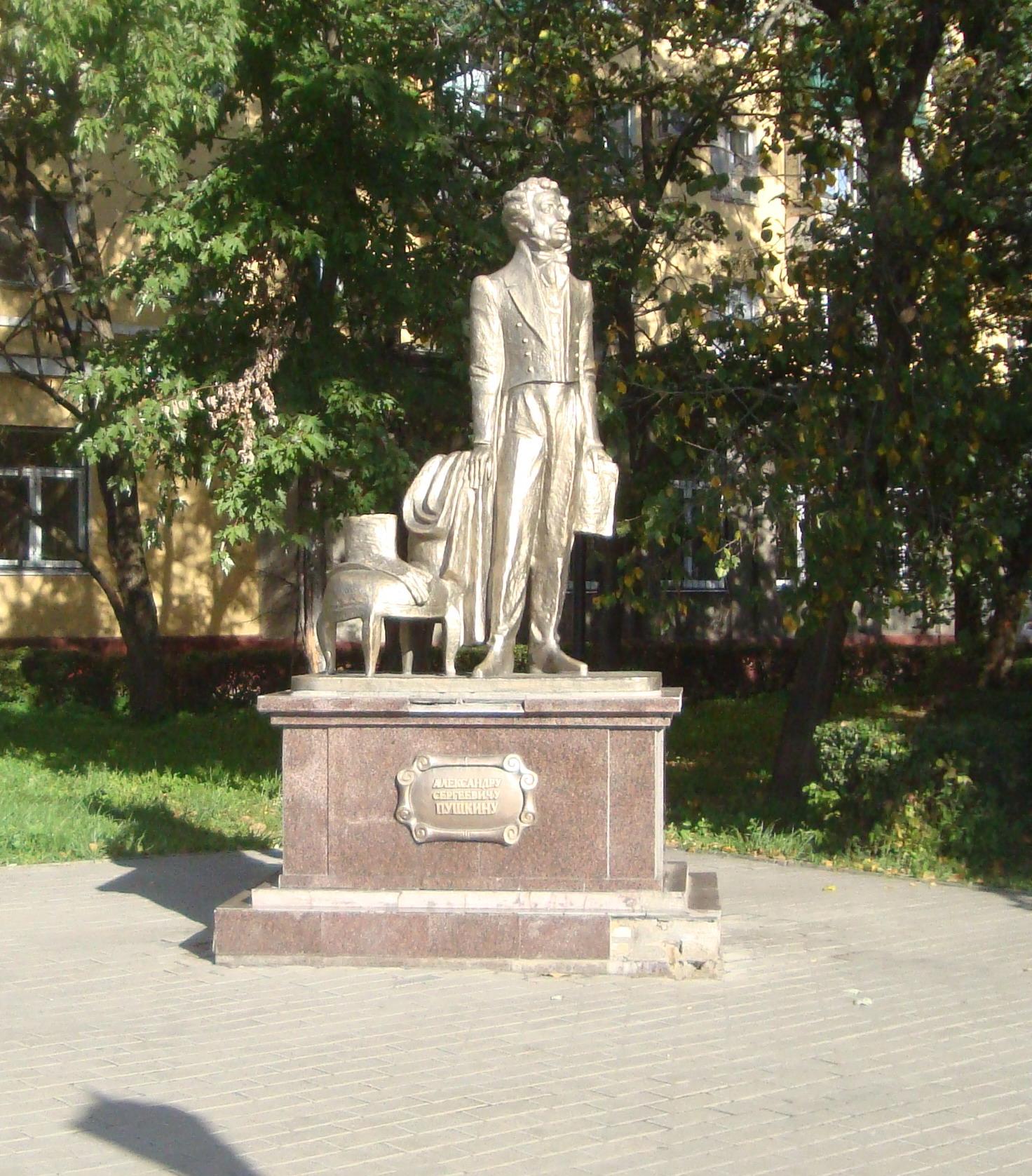 Памятники в липецке описание памятники самара гранит тула