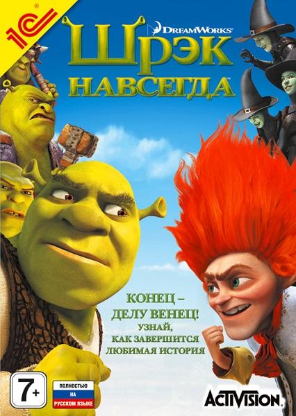 скачать игру Shrek Forever After через торрент - фото 6