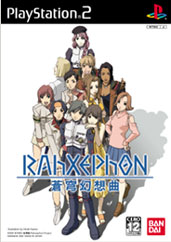 Download Rahxephon