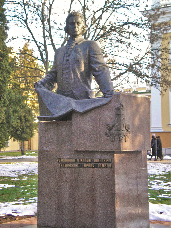 Памятники в гомеле форум купить памятник цены церкви