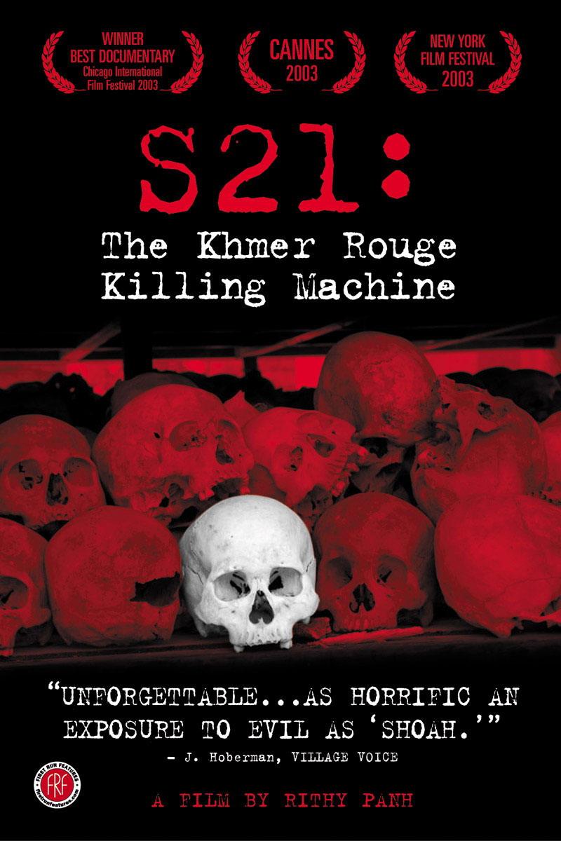 S-21 машина смерти красных кхмеров  википедия