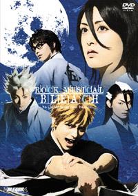 BLEACH — No Clouds in the Blue Heavens (JAP)