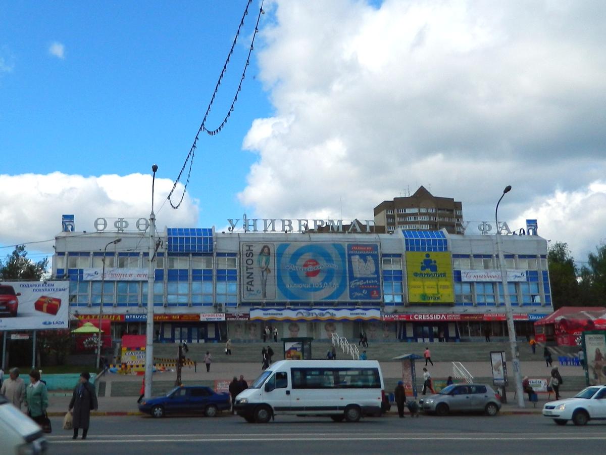 Поликлиника газ нижний новгород автозаводский район расписание врачей