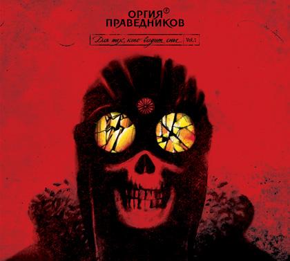 VA - Чартова дюжина (2014/MP3) скачать торрент музыкальный ...