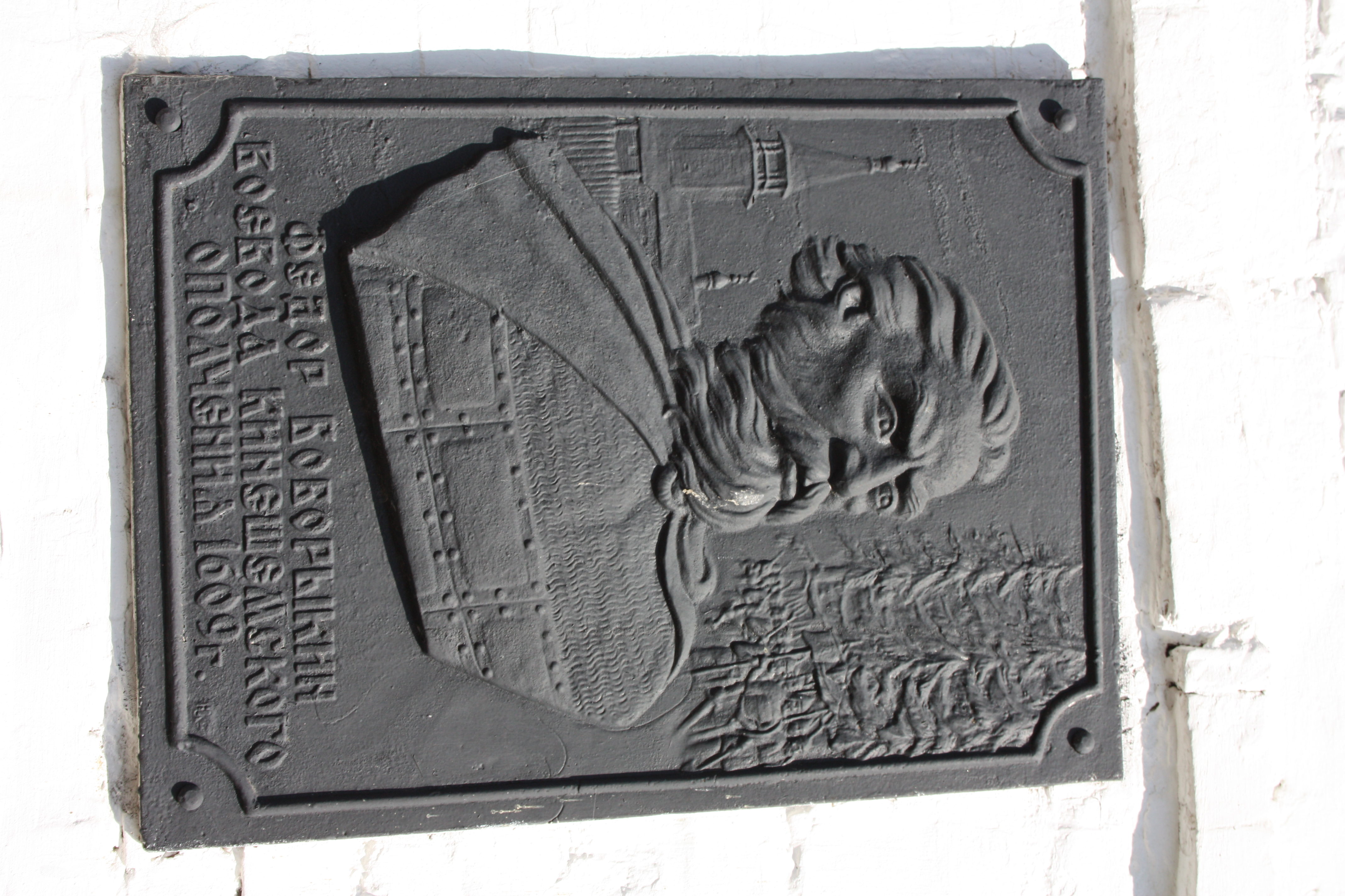 Доклад про федора боборыкина 6597