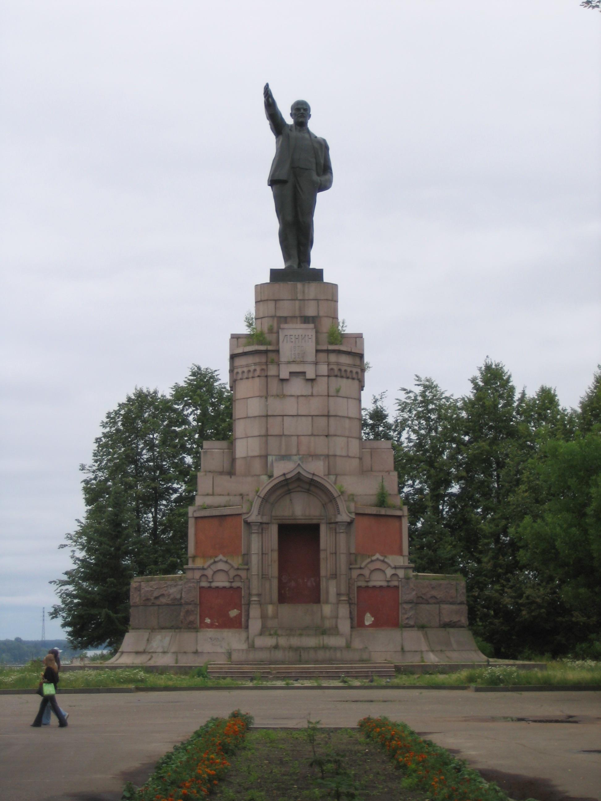 Памятники россии список изготовление памятников минск петрозаводск